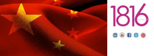 1816 china