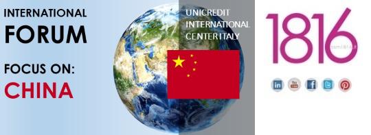 1816-unicredit-international-forum-china-540x197